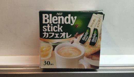 スティックコーヒーの美味しい飲み方は牛乳アレンジ!