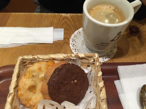 ステラおばさんのクッキー 横浜
