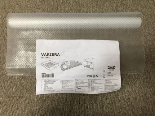 IKEA 引き出しマット VARIERA