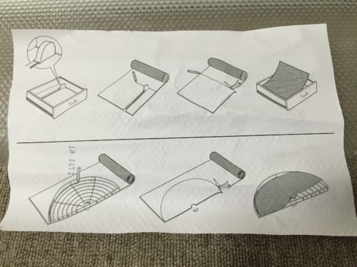 IKEA 引き出しマット