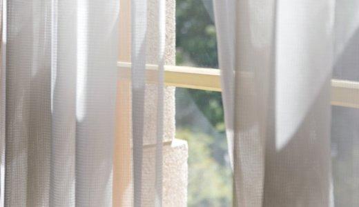 捨てないで! 1級遮光カーテンを、ミシンなし・アイロンなしで簡単に手縫い裾上げしました!