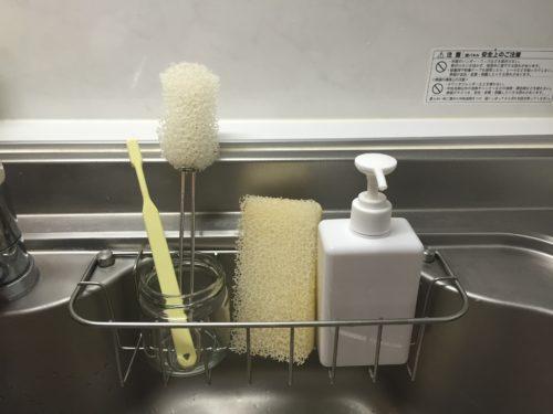 キッチン シンク 無印 ウレタンフォーム3層スポンジ 水筒スポンジ