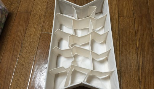 100円ショップの仕切り板が使えないので、「ニトリの引出し整理ボックス」で洋服を整理整頓します。