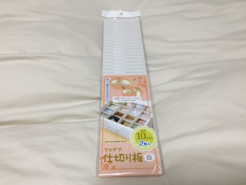 100円ショップ 仕切り板