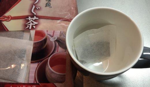 【業務スーパー】ティーバックでほうじ茶を楽しむ!ラテも簡単。
