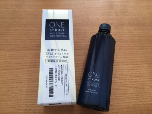 ONE BY KOSE リフィル 120ml