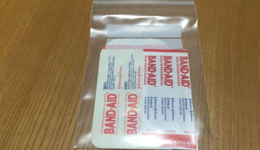 【100円shop】何度片づけても乱雑になる薬箱を袋分け&仕切りで整理しました。