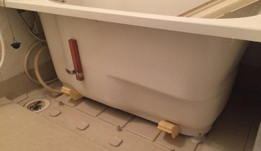 【お風呂掃除】掃除しているのに嫌な臭いがする! エプロンを外してみると…水垢とカビが。