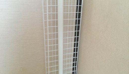 【賃貸】猫が引き戸を勝手に開けてしまう!傷もつく! ワイヤーラックで簡単DIYフェンスを作ろう。