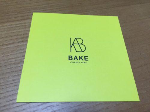 BAKE CHEESE TALT