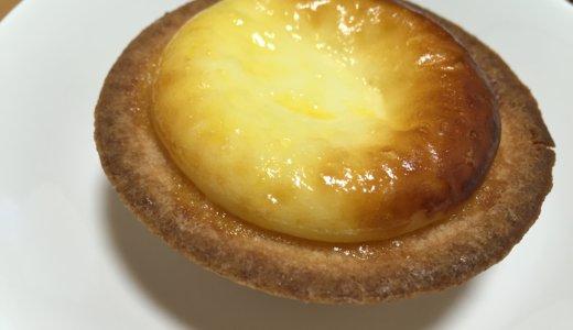 【デザート】BAKEのCHEESE TALT は4通りの食べ方で4度美味しい。お土産・おもたせ。