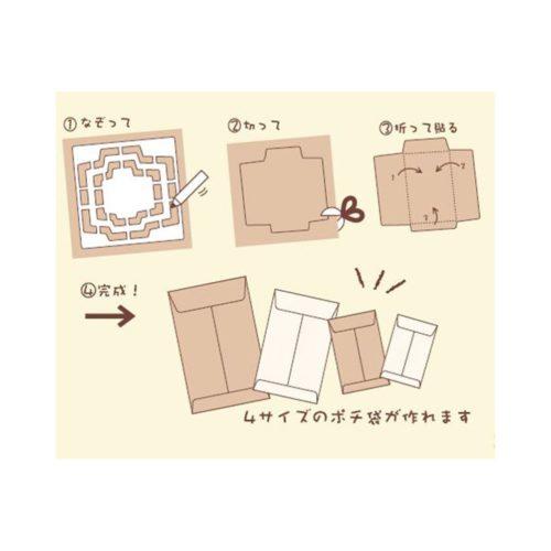 呉竹 ポチ袋が作れるテンプレートS SBTP208-21
