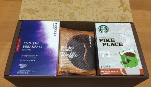 【プレゼント】もらって嬉しいスターバックスのコーヒーや紅茶のギフト!