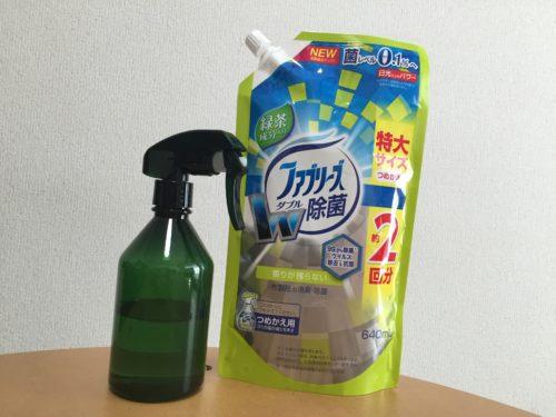 ファブリーズ 無印 PET詰め替え グリーン スプレーボトル