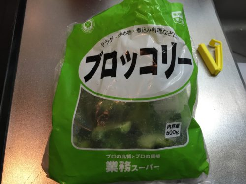 業務スーパー 冷凍 ブロッコリー
