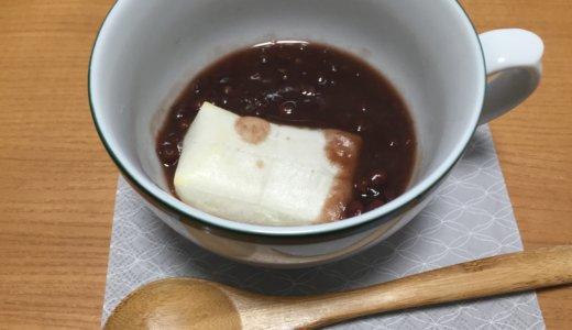 【業務スーパー】小豆の缶詰で作るぜんざい! 簡単レシピ で餅を楽しむ。
