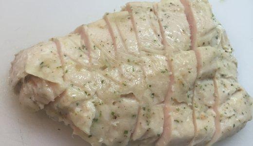 【糖質制限】むね肉でサラダチキンを作ろう! 簡単レシピなのに、しっとり美味しい。