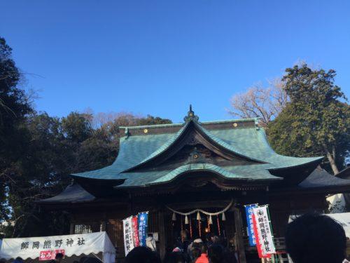 師岡熊野神社 横浜