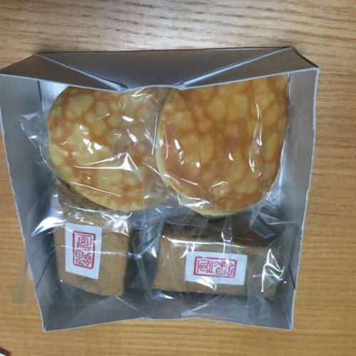 成城あんや 和菓子