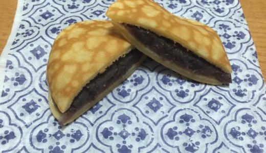 【スイーツ】成城あんやの和菓子は上品であっさりした甘みがご褒美スイーツ。
