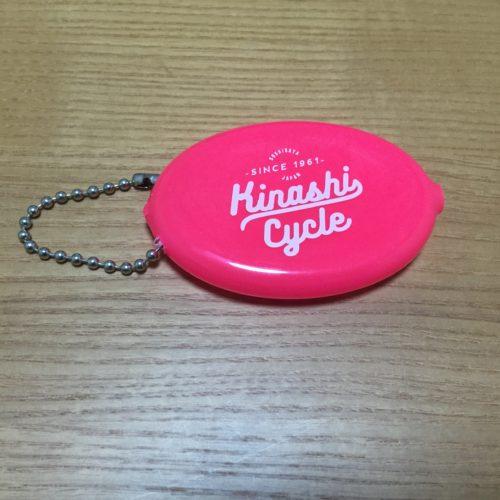 木梨サイクル ラバーコインケース2 ピンク