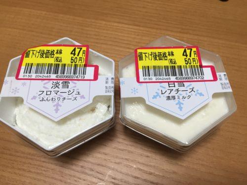ロピア 白雪レアチーズ濃厚ミルク 淡雪フロマージュふんわりチーズ