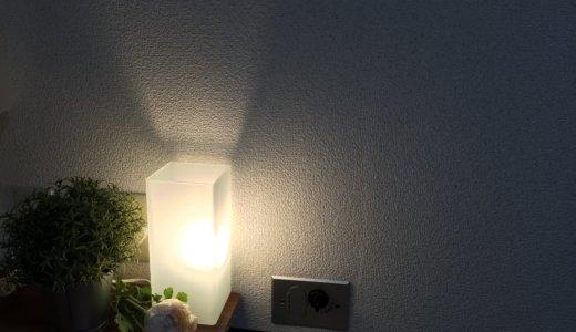 【IKEAインテリア】安くおしゃれな間接照明で落ち着く部屋に! テーブルランプ一つで印象が変わる。