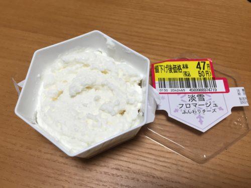 ロピア 淡雪フロマージュふんわりチーズ