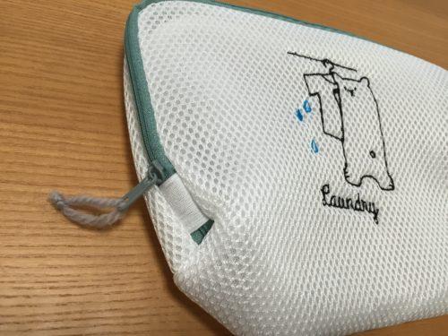 キャンドゥ 刺繍Wメッシュ洗濯ネット 平型 100円 収納方法