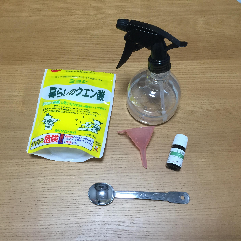クエン酸スプレー 掃除 トイレ アロマ
