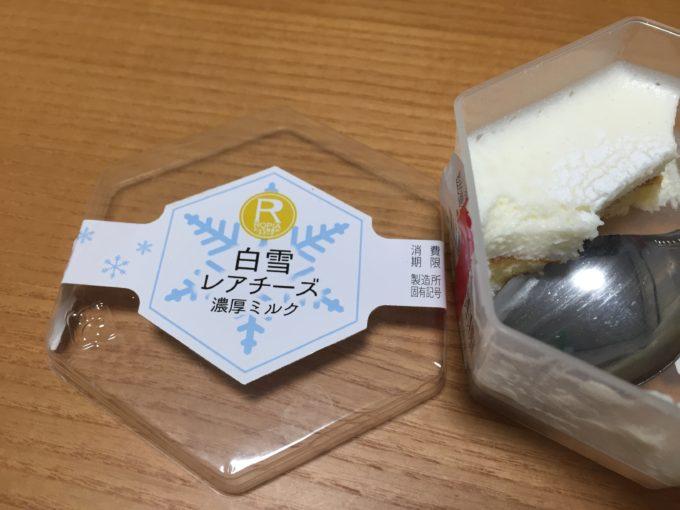 ロピア 白雪レアチーズ濃厚ミルク