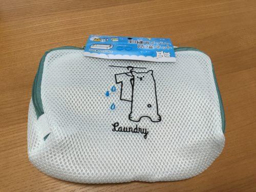 刺繍Wメッシュ洗濯ネット 平型 キャンドゥ クマ