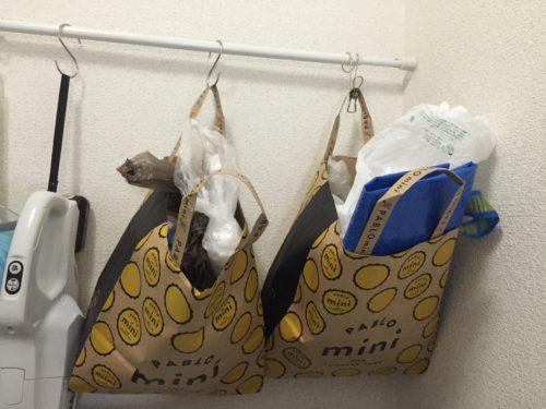 ゴミ袋・レジ袋 収納 畳み方