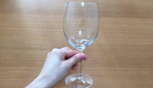 初心者が買いやすい価格のIKEAワイングラス! おしゃれ&安い重視「おもてなし」「普段使い」としても使う!