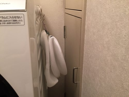 洗濯機横 隙間 収納 洗濯ネット マグネットフック