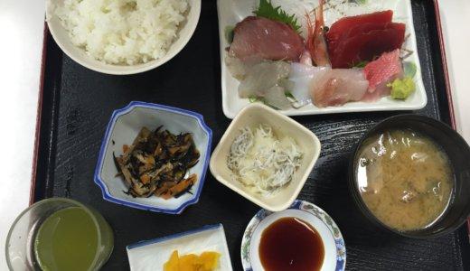 小田原漁港の「魚市場食堂」で新鮮お得ランチ!おすすめメニュー・駐車場を紹介!