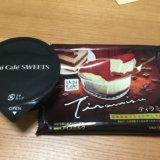 UchiCafe SWEETS ティラミス アイス