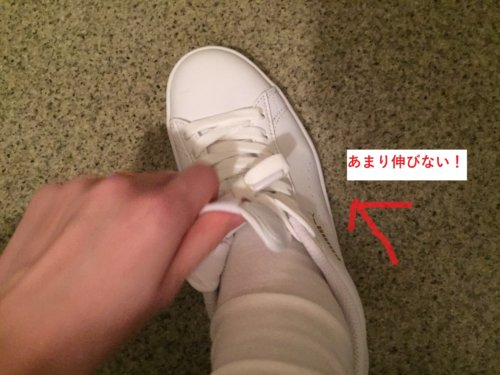 100均 ダイソー 伸びる靴ひも 感想 口コミ 長さ 使い心地 セリア キャンドゥ