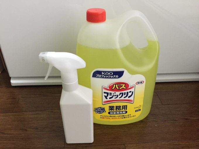 お風呂洗剤 詰め替え 業務用 無印 ボトル 白ボトル化 バスマジックリン