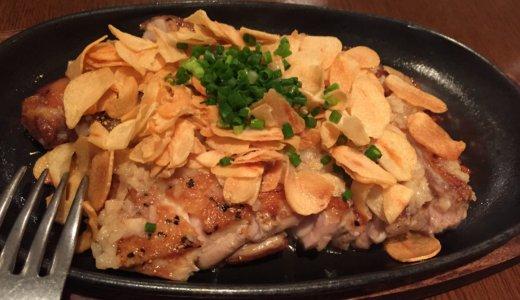 【みなとみらい】ニンニク好きなら行ってみるべき!「ガーリック・ジョーズ 」で色々なガーリック料理を堪能。