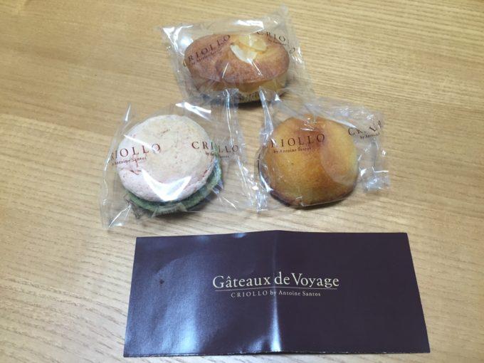 CRIOLLO クリオロ 焼き菓子 ギフト