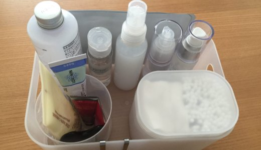 【リビングで化粧する派】ダイソーと無印を使って持ち運びしやすいボックスを作る。