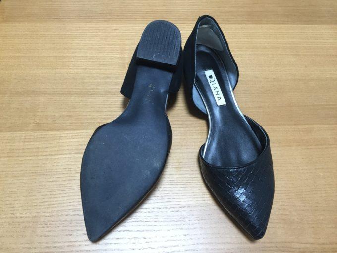 靴が滑る人へ】 100均の滑り止めを貼ると歩きやすい!靴も長持ち
