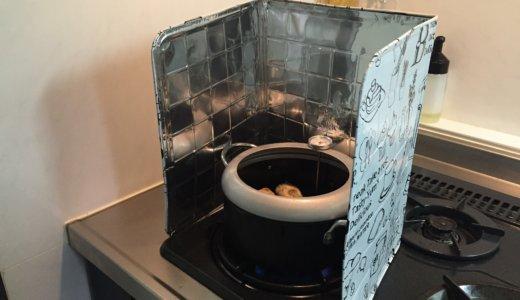 【100均】アルミの「油はね防止ガード」を揚げる時だけ使う!ガスコンロの汚れ対策