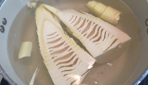 【米ぬかなし】生たけのこの簡単下処理(アク抜き)と保存方法。簡単レシピ。初挑戦で間違い・失敗あり。