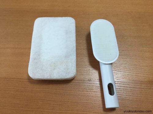 無印 お風呂掃除スポンジ 柄付き 掃除用品システム 替えスポンジ マジックテープ