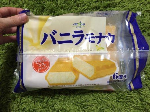 業務スーパー オハヨー乳業 バニラモナカ アイス