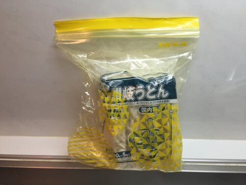 業務スーパー 冷凍 讃岐うどん 細麺 5食入り 147円