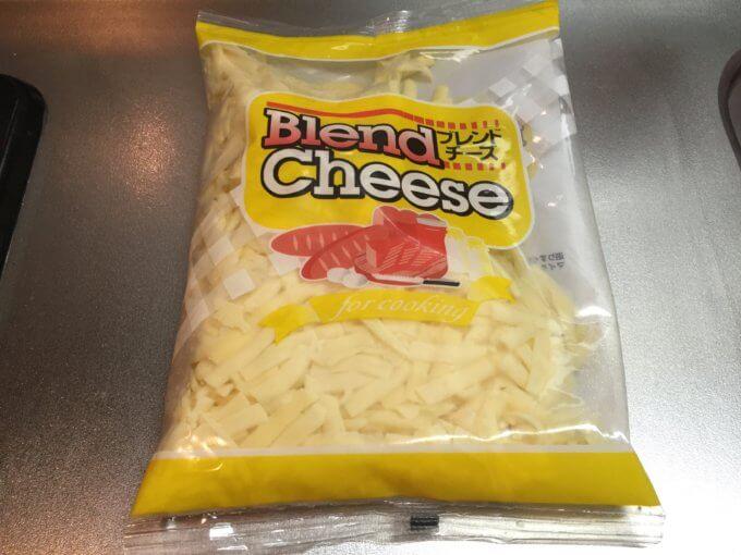 業務スーパー ナチュラルチーズ 400g 冷凍 とろける
