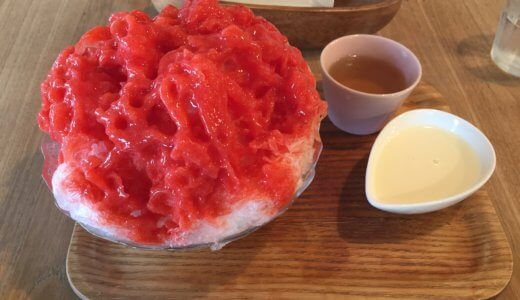 【横浜】美味しいかき氷! ふわふわ氷にフルーツシロップが女子に大人気カフェ。